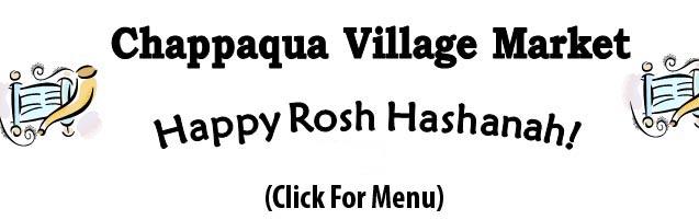 Click for our Rosh Hashanah Menu